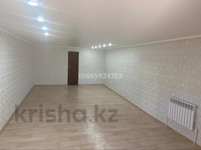 5-комнатный дом, 240 м², 9 сот., Узкоколейная 20/10 за 35 млн 〒 в Костанае