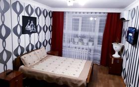1-комнатная квартира, 35 м², 1/5 этаж посуточно, Мухита 67/1 — Темира Масина за 7 000 〒 в Уральске