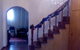 4-комнатный дом, 160 м², 8 сот., улица Болтирик Би за 35 млн 〒 в