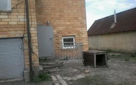 5-комнатный дом, 247 м², 10 сот., Строителей 39 за ~ 10.7 млн 〒 в Шахтинске