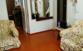 2-комнатная квартира, 37.3 м², 1/2 этаж, Жангозина 3 за 8.5 млн 〒 в Каскелене