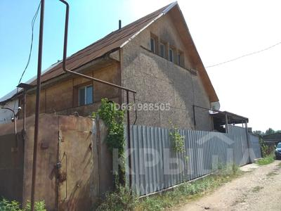 Дача с участком в 10 сот., Рабочая 23 за 12 млн 〒 в Боралдае (Бурундай) — фото 7