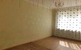 2-комнатная квартира, 54 м², 1/5 этаж помесячно, Г. Ибатова 61 — А. Молдагуловой за 60 000 〒 в Актобе, мкр 5