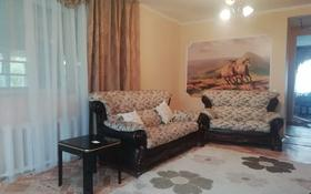 4-комнатный дом, 220 м², 25 сот., Маметова 9 за 9.3 млн 〒 в Глубокое