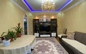3-комнатная квартира, 88 м², 7/9 этаж, Керей Жанибек хандар 9 за 33 млн 〒 в Нур-Султане (Астана)