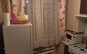 3-комнатная квартира, 61 м², 1/5 этаж, Уалиханова 9а — мусрепова за 15.5 млн 〒 в Петропавловске
