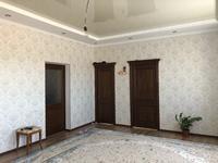3-комнатный дом, 80 м², 9 сот.