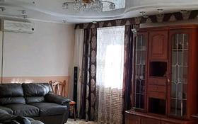 4-комнатная квартира, 95 м², 3/4 этаж, улица Токсан би 27 за 38.9 млн 〒 в Петропавловске