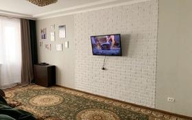 3-комнатная квартира, 61.9 м², 5/5 этаж, 40 лет победы 60 за 10 млн 〒 в Шахтинске