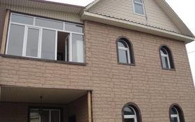 5-комнатный дом, 398 м², 10 сот., Байтурсынова за 70 млн 〒 в Бесагаш (Дзержинское)