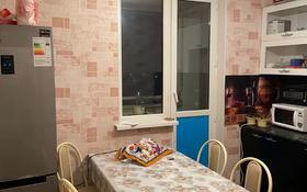 2-комнатная квартира, 58 м², 9/12 этаж, мкр Акбулак, 1-я улица 102 за 19.8 млн 〒 в Алматы, Алатауский р-н