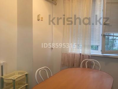 3-комнатная квартира, 75 м², 3/5 этаж помесячно, Смагулова 56 за 150 000 〒 в Атырау — фото 10