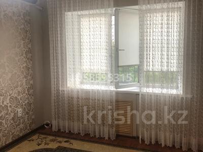 3-комнатная квартира, 75 м², 3/5 этаж помесячно, Смагулова 56 за 150 000 〒 в Атырау — фото 5