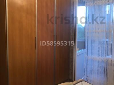 3-комнатная квартира, 75 м², 3/5 этаж помесячно, Смагулова 56 за 150 000 〒 в Атырау — фото 8