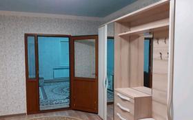 3-комнатный дом, 130 м², Жана Каратон улица Акжол 128 за 14 млн 〒 в Кульсары