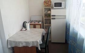 1 комната, 12 м², Крамского 29 за 26 000 〒 в Караганде, Казыбек би р-н
