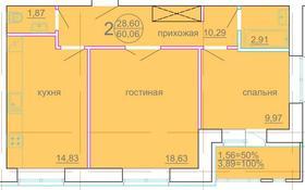 2-комнатная квартира, 60.06 м², 2/9 этаж, Каирбекова — Курганская за ~ 17.4 млн 〒 в Костанае