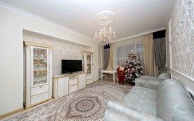 3-комнатная квартира, 100 м², 3/9 этаж, Туран 37/17 за 53 млн 〒 в Нур-Султане (Астана), Есиль р-н