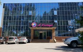 Здание, площадью 1800 м², Орманова 31 — Есенберлина за 670 млн 〒 в Алматы, Медеуский р-н