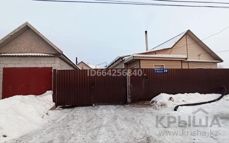 4-комнатный дом посуточно, 150 м², 10 сот., Кутузова 10 за 35 000 〒 в Усть-Каменогорске