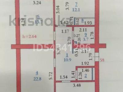 3-комнатная квартира, 81 м², 5/5 этаж, Батыс 2 за 24 млн 〒 в Актобе, мкр. Батыс-2