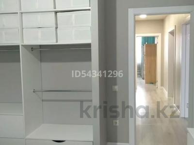 3-комнатная квартира, 81 м², 5/5 этаж, Батыс 2 за 24 млн 〒 в Актобе, мкр. Батыс-2 — фото 23