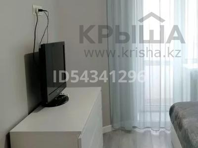 3-комнатная квартира, 81 м², 5/5 этаж, Батыс 2 за 24 млн 〒 в Актобе, мкр. Батыс-2 — фото 26