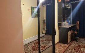 5-комнатный дом посуточно, 200 м², Зачаганск за 35 000 〒 в Уральске