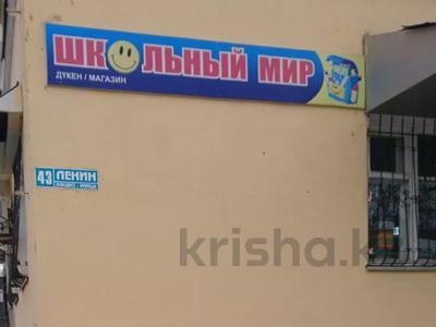 Магазин площадью 65 м², Ленина 43 за 20 млн 〒 в Балхаше
