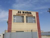 Склад бытовой 0.7 га, Приозерный №2 (район СУ-4) за 45 000 〒 в Актау