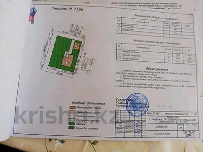 Дача с участком в 5 сот., Автомобилисть 8 — 15 за 1.2 млн 〒 в Затобольске — фото 7