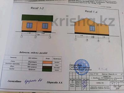 Дача с участком в 5 сот., Автомобилисть 8 — 15 за 1.2 млн 〒 в Затобольске — фото 8