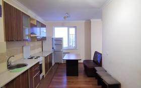3-комнатная квартира, 87 м², 14/14 этаж, Сарайшык 5 за 32.5 млн 〒 в Нур-Султане (Астана), Есиль р-н