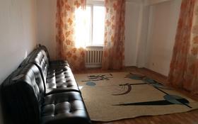 2-комнатная квартира, 73 м², 4/8 этаж помесячно, Алтын аул 2 за 90 000 〒 в Каскелене