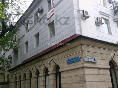 7 комнат, 205 м², Назарбаева 117 — Толе би за 25 000 〒 в Алматы, Медеуский р-н — фото 21