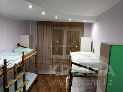 7 комнат, 205 м², Назарбаева 117 — Толе би за 25 000 〒 в Алматы, Медеуский р-н — фото 4
