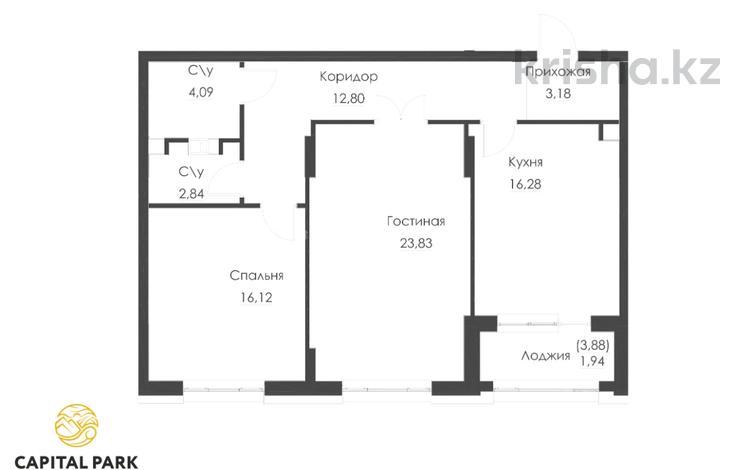 2-комнатная квартира, 82.03 м², 3 этаж, Керей и Жанибек хана 1 за ~ 31.6 млн 〒 в Нур-Султане (Астана), Есиль р-н