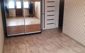 1-комнатная квартира, 35 м², 4/5 этаж помесячно, Мкр Восток 41 — Рыскулова за 50 000 〒 в Шымкенте