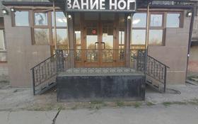 Офис площадью 75 м², проспект Рыскулова 35 — Жансугурова за 21 млн 〒 в Алматы, Жетысуский р-н