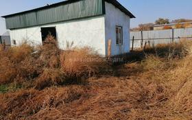 2-комнатный дом, 35 м², 6 сот., Коктерек за 4.5 млн 〒 в Али
