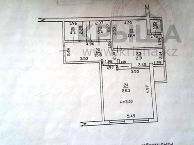 2-комнатная квартира, 90 м², 2/20 этаж, Брусиловского 163 — Шакарима за 35.5 млн 〒 в Алматы, Алмалинский р-н — фото 14