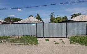 3-комнатный дом, 70 м², 6.3 сот., Вокзальная 122 за 5.2 млн 〒 в Усть-Каменогорске