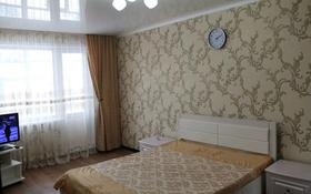 1-комнатная квартира, 32 м², 3/5 этаж посуточно, Евразия 107/2 за 7 500 〒 в Уральске