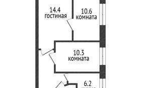 3-комнатная квартира, 52 м², 1/5 этаж, проспект Кобланды батыра 60 за 12 млн 〒 в Костанае