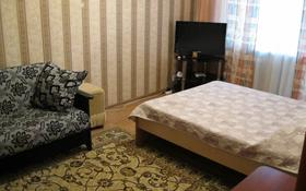 1-комнатная квартира, 40 м², 3/10 этаж посуточно, 1 Мая 40 — Естая за 5 000 〒 в Павлодаре