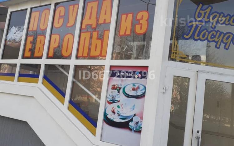 Магазин площадью 100 м², проспект Нурсултана Назарбаева 9 за 45 млн 〒 в Усть-Каменогорске