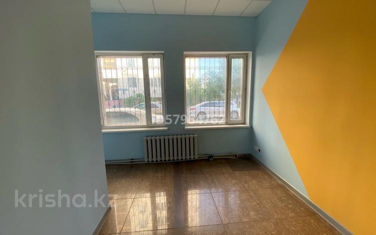 Помещение площадью 13 м², Кабанбай Батыра 2 — Космонавтов за 150 000 〒 в Нур-Султане (Астана)