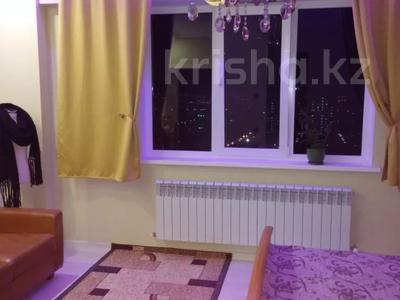 3-комнатная квартира, 86 м², 17/17 этаж, Егизбаева — Сатпаева за 37.5 млн 〒 в Алматы, Бостандыкский р-н — фото 11