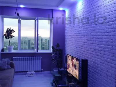 3-комнатная квартира, 86 м², 17/17 этаж, Егизбаева — Сатпаева за 37.5 млн 〒 в Алматы, Бостандыкский р-н — фото 17