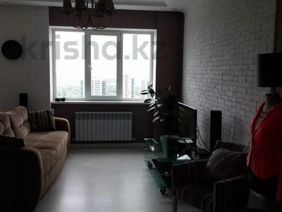 3-комнатная квартира, 86 м², 17/17 этаж, Егизбаева — Сатпаева за 37.5 млн 〒 в Алматы, Бостандыкский р-н — фото 2